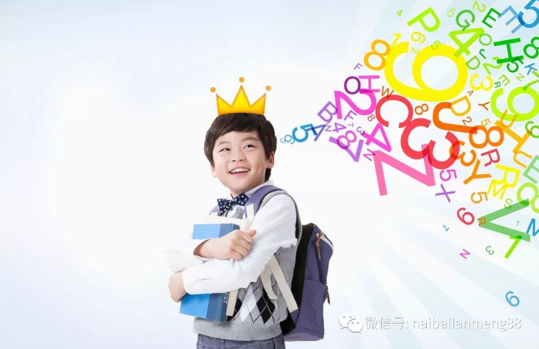 奶爸育儿问答:如何提高孩子学习的积极性?