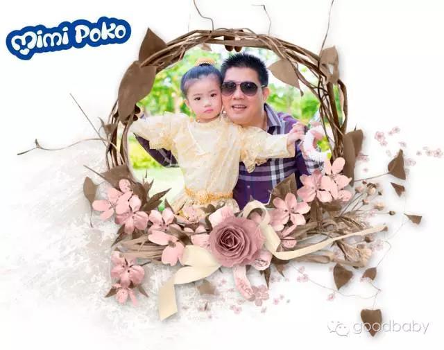 泰国MimiPoko纸尿裤品牌起源--关于父爱的故事