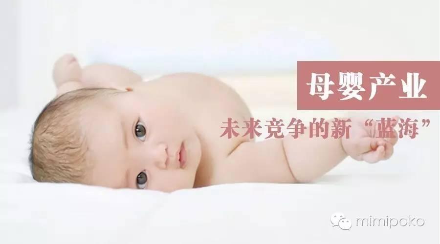 MimiPoko|怎样给新生儿换尿裤