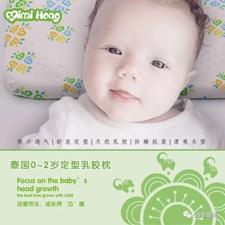 Mimihong会呼吸的乳胶枕