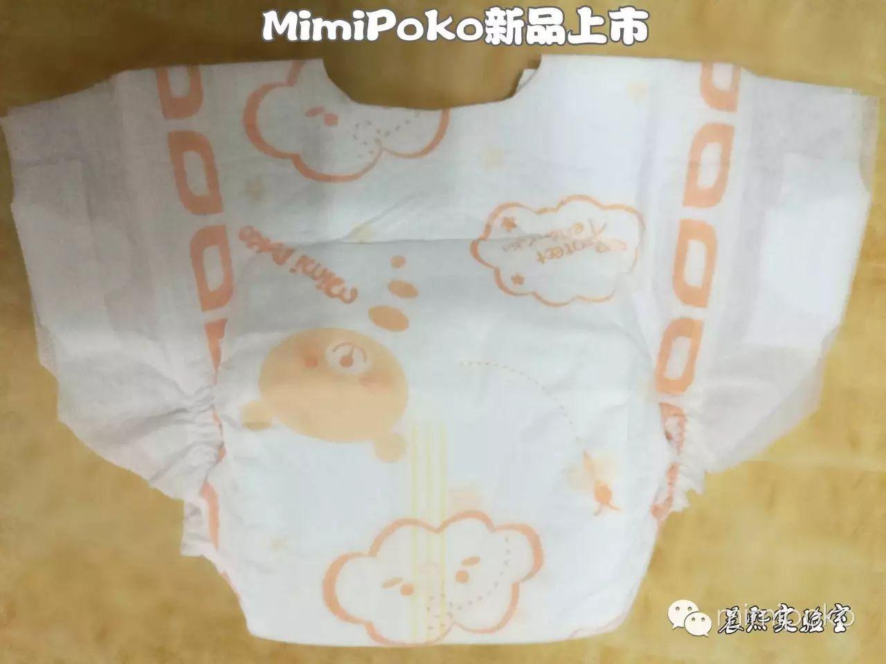 泰国mimipoko纸尿裤怎么样?