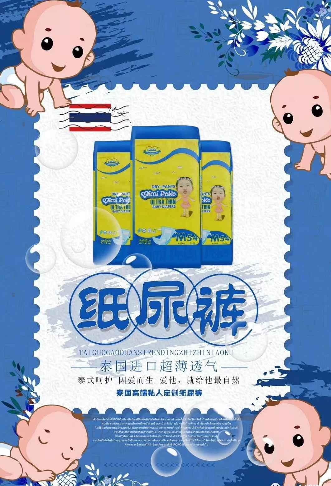 婴儿纸尿裤尺码选择